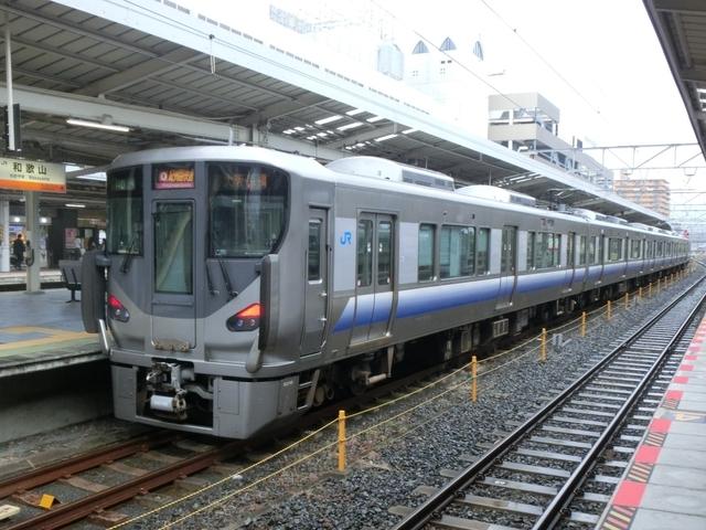 JR225系5000番代 JR阪和線紀州路快速