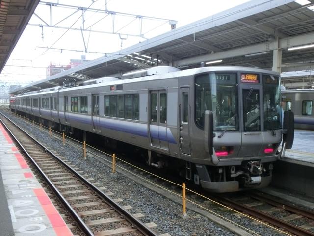 JR223系2500番代 JR阪和線紀州路快速