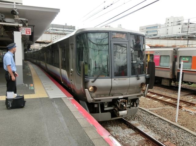 JR223系0番代 JR阪和線関空/紀州路快速
