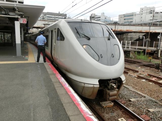 JR289系 JR阪和線特急くろしお