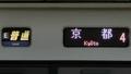JR221系 [E]普通|京都