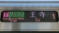 JR227系 [T]ワンマン|王寺
