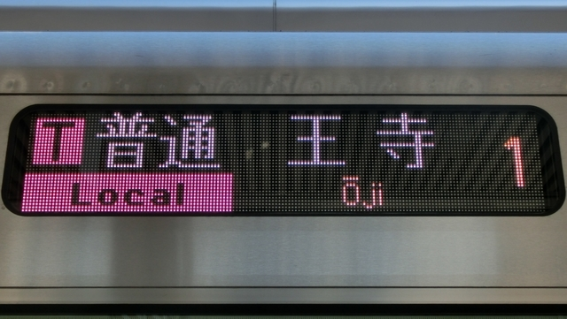 JR227系 [T]普通|王寺