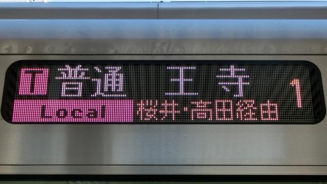 JR227系 [T]普通|桜井・高田経由王寺
