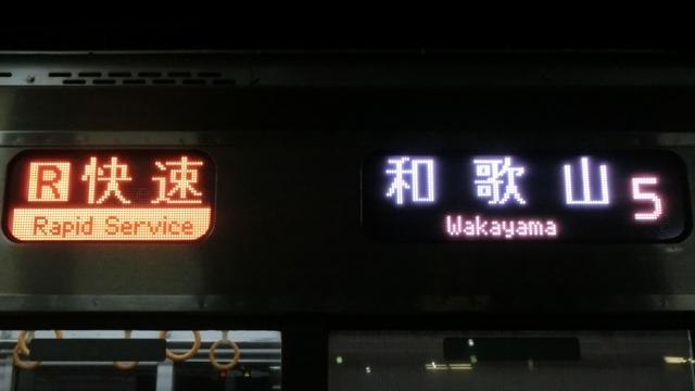 f:id:yohei223_1000:20190809211349j:image:w320