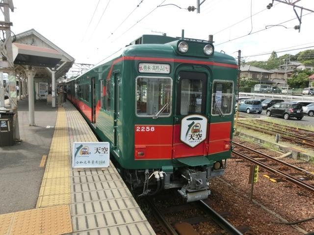f:id:yohei223_1000:20190818205444j:image:w320
