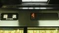 IRいしかわ鉄道521系 回送