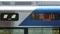 あいの風とやま鉄道521系 普通|富山