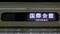 近鉄シリーズ21 国際会館