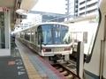 JR221系 JR桜井線臨時