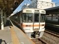 JR313系 JR東海道本線特別快速
