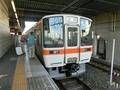 JR311系 JR東海道本線普通