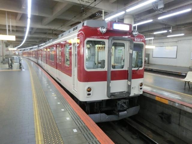近鉄6020系 近鉄南大阪線普通