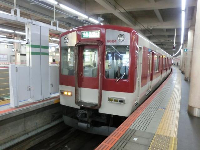 近鉄6620系 近鉄南大阪線準急