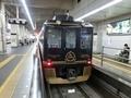 近鉄16200系 近鉄南大阪線特急青の交響曲