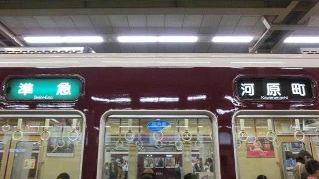 f:id:yohei223_1000:20190923173404j:image:w320
