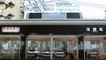 阪急6300系 快速特急A|河原町