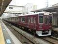 阪急1000系 阪急神戸線普通