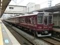 阪急8000系 阪急神戸線普通