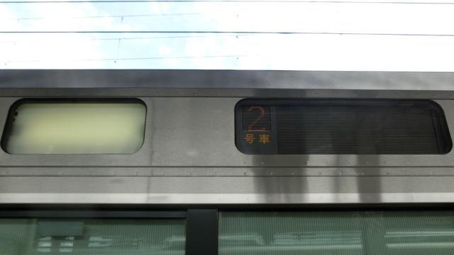 JR223系 白幕|無表示