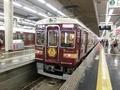 阪急7000系 阪急京都線快速特急京とれいん雅洛