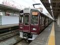 阪急9000系 阪急神戸線臨時急行