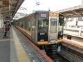 阪神9000系 近鉄奈良線快速急行