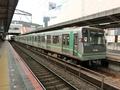 大阪メトロ24系 近鉄けいはんな線普通