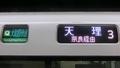 JR221系 [Q]大和路快速|奈良経由天理