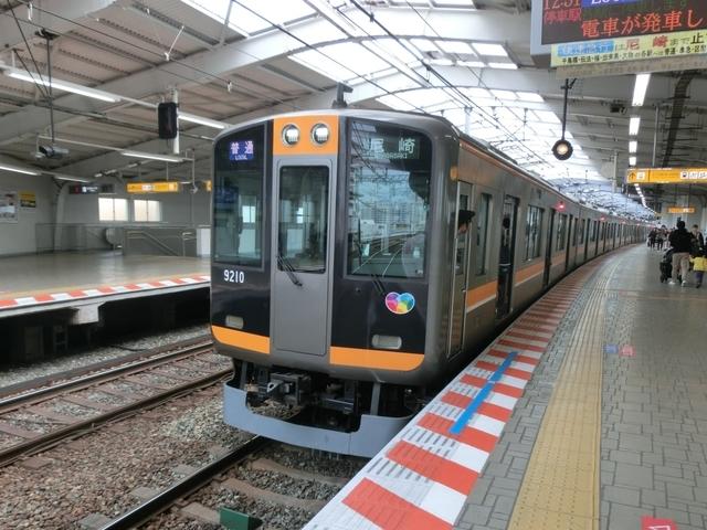 阪神9000系 阪神なんば線普通