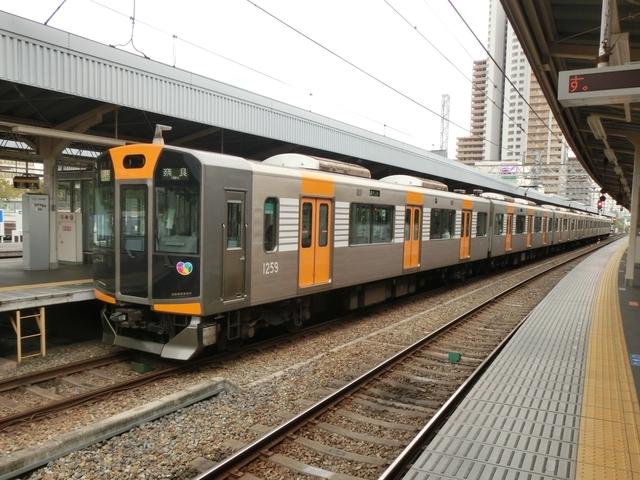 阪神1000系 阪神なんば線区間準急