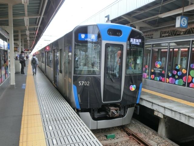阪神5700系 阪神本線普通
