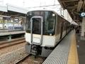 近鉄5820系 阪神本線快速急行