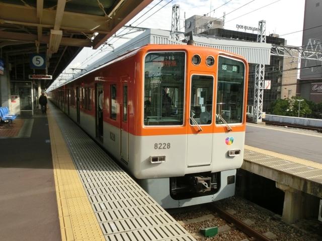 f:id:yohei223_1000:20191104174330j:image:w320