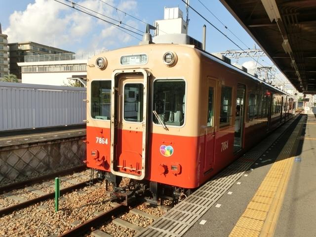 阪神7861形 阪神武庫川線普通