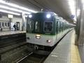 京阪2200系 京阪本線急行