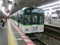 京阪5000系 京阪本線区間急行