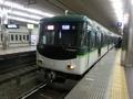 京阪6000系 京阪本線臨時急行