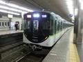 京阪13000系 京阪本線臨時特急