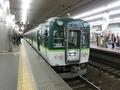 京阪2600系0番代 京阪本線快速急行