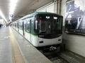 京阪9000系 京阪本線普通