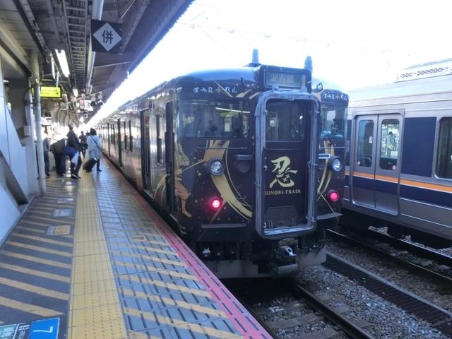 JR113系 JR東海道本線(湖西線)普通