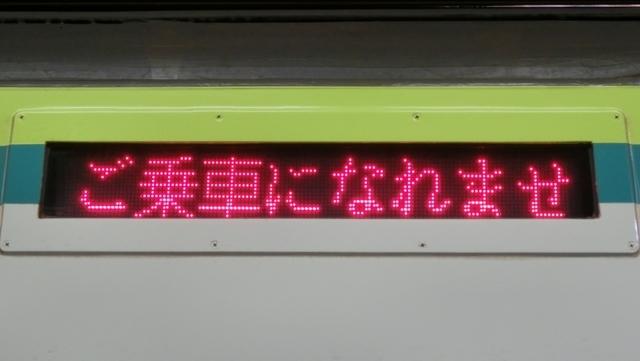 大阪メトロ70系 回送