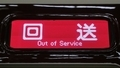 阪急京都線7000系 回送