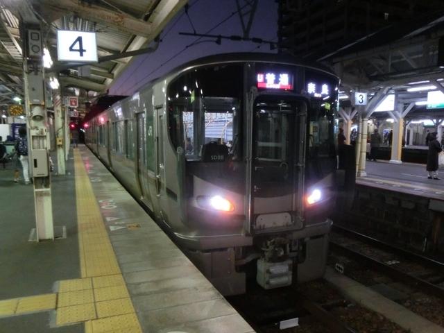 JR227系 JR和歌山線普通