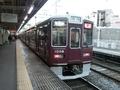 阪急1000系 阪急神戸線特急