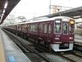 阪急1000系 阪急神戸線臨時急行