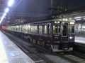 阪急7000系 阪急神戸線臨時急行