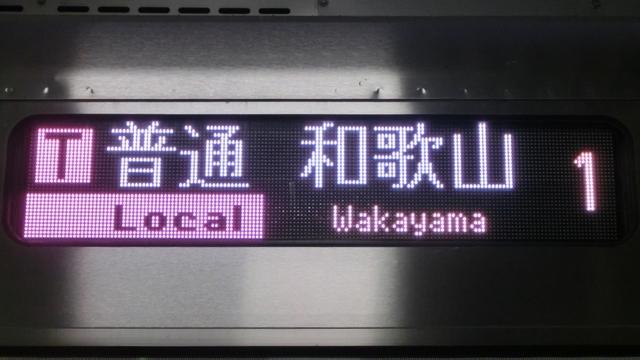 f:id:yohei223_1000:20191212201830j:image:w320