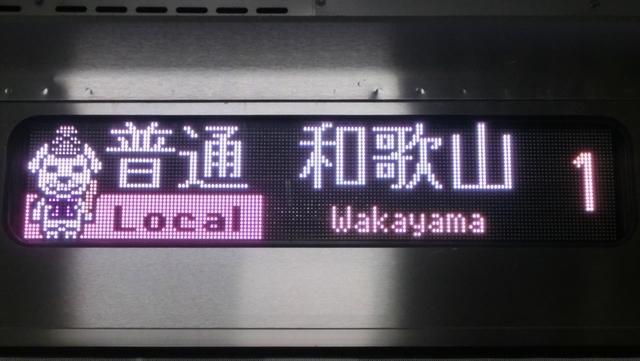 f:id:yohei223_1000:20191212201834j:image:w320